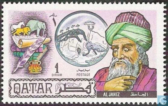 Al Jahiz Evolusi